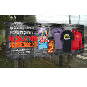 300×300 PVC Banner